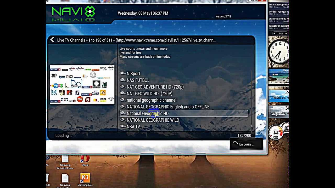 comment installer xbmc sur votre pc youtube. Black Bedroom Furniture Sets. Home Design Ideas
