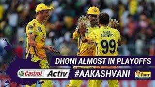 #IPL2019: #CSK do a double on #KKR: 'Castrol Activ' #AakashVani powered by 'Dr. Fixit'