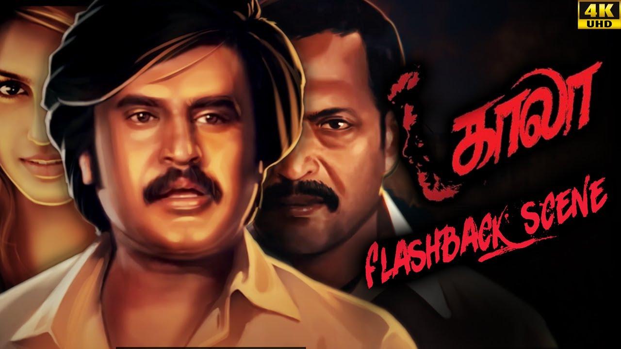 Download Kaala (Tamil) - Flashback Scene   Rajinikanth   Nana Patekar   Huma Qureshi   4K [with Subs]