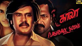 Kaala (Tamil) - Flashback Scene | Rajinikanth | Nana Patekar | Huma Qureshi | 4K [with Subs]
