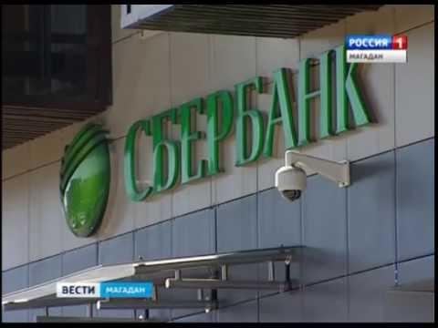 Около 70 ти тысяч ипотечных кредитов выдал «Сбербанк» на ДВ начала года