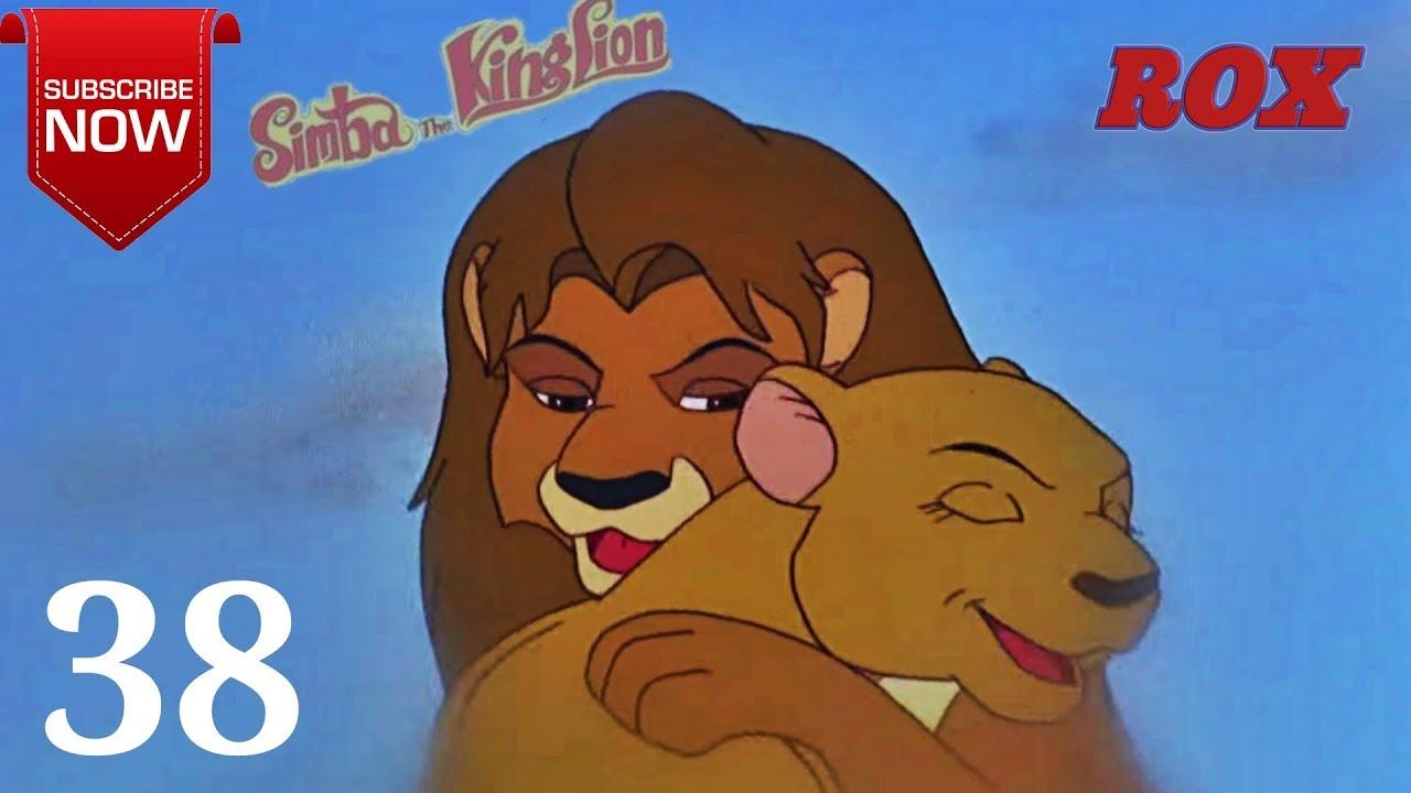 Simba Cartoon Hindi Full Episode - 38 || Simba The King Lion || JustKids Show