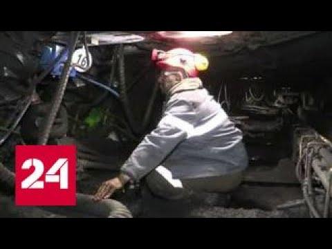 Самая современная шахта Кузбасса. Видео