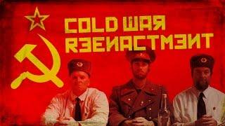 Cold War Reenactment
