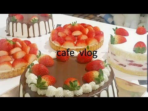 cafe vlog 29살