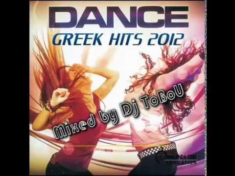Dance Greek Hits 2012 Mixed By Dj ToBoU