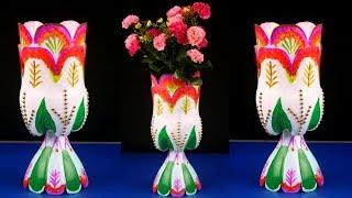 Best Plastic Bottle Crafts: Inspiring Craft Ideas Using Plastic Bottles/Recycle Old Plastic Bottle