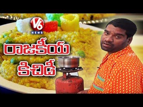 Bithiri Sathi Making Khichdi   Khichdi Is Going To Be India's National Dish   Teenmaar News