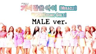 Cover images [Male ver.]기적 같은 아이 [Miracle]_우주소녀 WJSN (Cosmic Girls)
