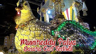 Munireddy Palya Dasara Pallaki 2018 | JC Nagar | RT Nagar | Durgotsava | Durga Puja festival
