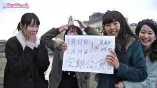 京都を拠点に活動する4人組アイドルグループ「ミライスカート」。まだメ...