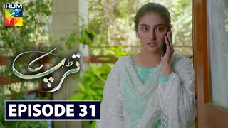 Tarap Episode 31 HUM TV Drama 18 October 2020