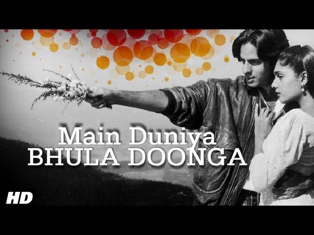 Main Duniya Bhula Doonga [Full Song] | Aashiqui | Rahul Roy, Anu Agarwal