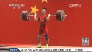Amazing!! NEW WORLD RECORD BY Liao Hui 200 kg / 441 lb Clean & Jerk  @ 69 kg welght class
