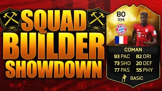 FIFA 16 EPIC IF COMAN SQUAD BUILDER SHOWDOWN!!! FIFA 16 ULTIMATE TEAM