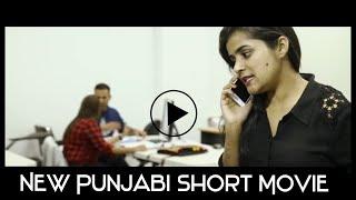 NEW SHORT FILM   KUDI ਕੁੜੀ THE GIRL   BHANDOHAL FILMS   LATEST PUNJABI MOVIE 2018   FULL HD VIDEO  