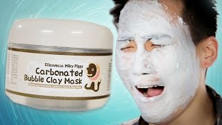 Americans Try Korean Face Masks