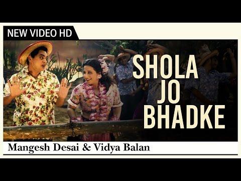 Shola Jo Bhadke Video Song | Vidya Balan & Mangesh Desai | Ekk Albela