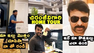 Megastar Chiranjeevi Shared His New Home Tour Exclusive Video |  Chiranjeevi New House Inside View
