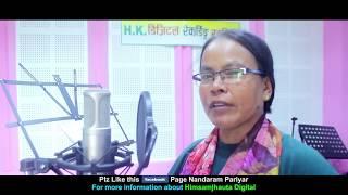 Video Bima Kumari Dura NEW dashai Song 2075/2018 BY Him Samjhauta Bima Kumari Dura download MP3, 3GP, MP4, WEBM, AVI, FLV Oktober 2018