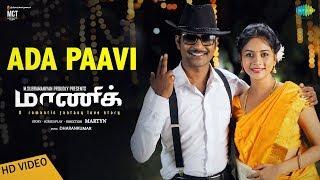 Ada Paavi | | Maaniik | MaKaPa Anand | Suza Kumar | Dharan Kumar | Mirchi Vijay | Martyn