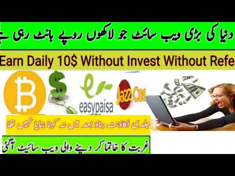How to Earn Money Online Without Invest.New Earn Site Make Money Online 10$ Urdu Hindi