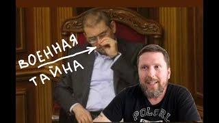 Расследование по Пашинскому - тeppopизм