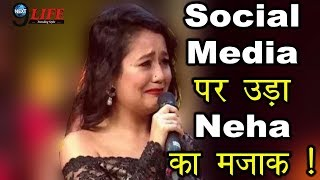 Indian Idol 10 Fans Make FUN of Neha