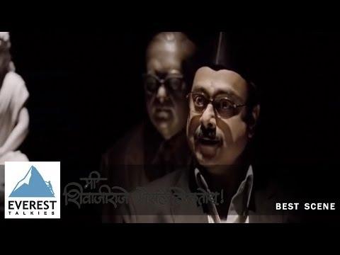 Inspirational Speech - Scene | Me Shivajiraje Bhosale Boltoy - Marathi Movie | Sachin Khedekar