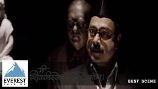 Inspirational Speech - Scene | Me Shivajiraje Bhosale Boltoy - Marathi Movie | Sachin Khedekar
