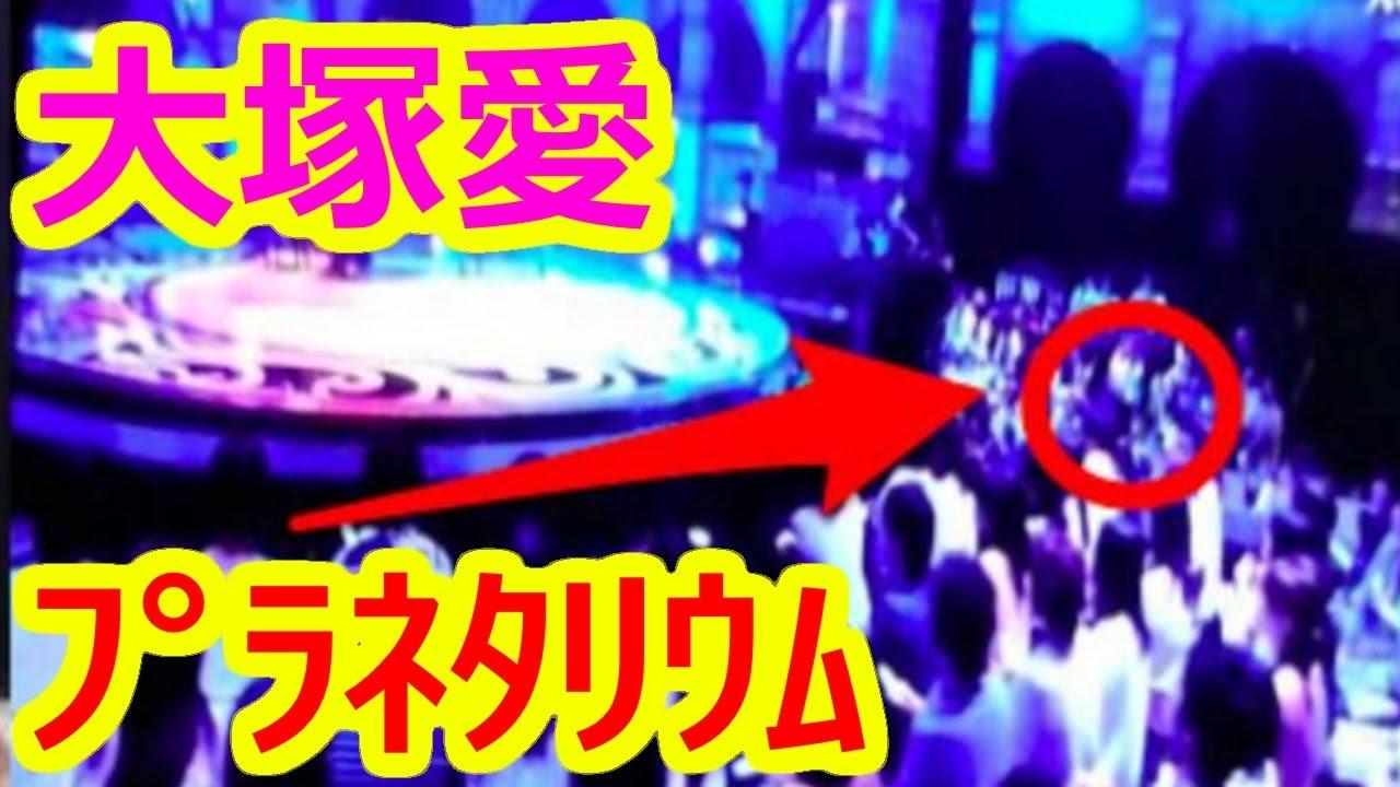 ドラマ 大塚 愛 プラネタリウム