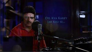 Ravi Vinayak covers Dil Kya Kare (Julie)