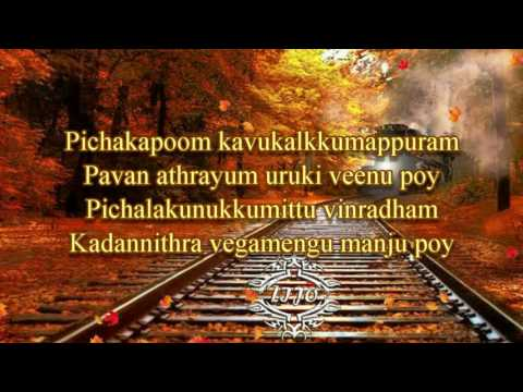 Pichakapoom Kavukal Remix  Malayalam Karaoke    Husbands in Goa 2012