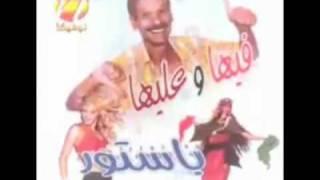 Download Video vraiment wa7dek ya pasteur fil thohk*by*tounsi*blid* MP3 3GP MP4