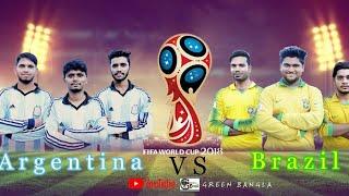 ফুটবল বিশ্বকাপ নিয়ে নাটিকাঃ আর্জেন্টিনা vs ব্রাজিল। Arg vs bra।Belal Ahmed Murad।Sylheti Natok।