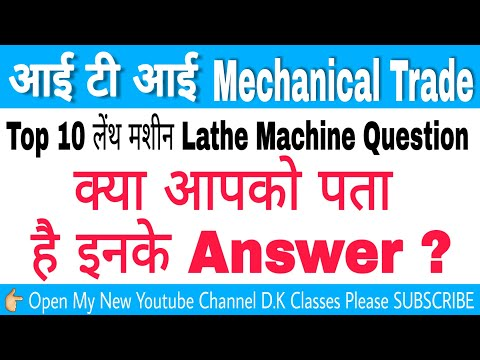 Top 10 Lathe Machine Question - YouTube