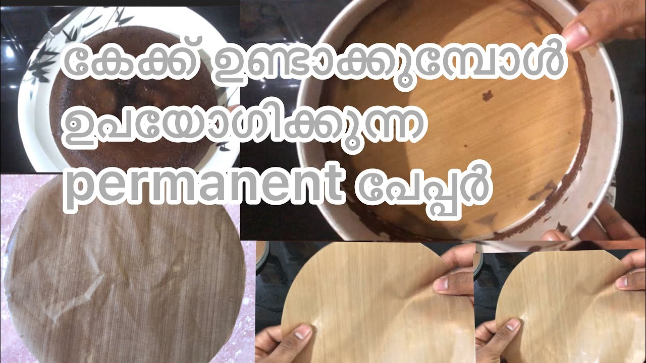 Permanent paper used in making the cake 🍰 | holige papper| rotti chappathi puri pthiri papper|