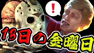 Friday the 13th: The Game 13日の金曜日