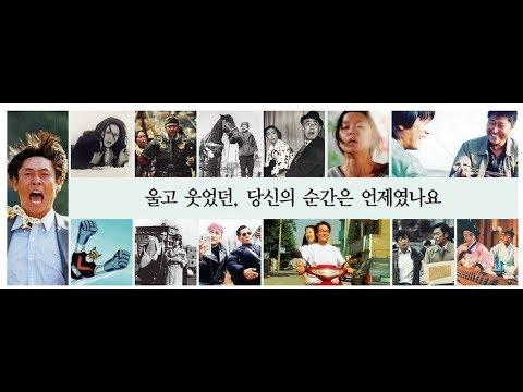 [영상+]한국영화 100년 빛낸 작품 100편 뽑는다
