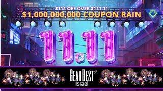 טירוף ה-11.11 באתר גירבסט! - מדריך קניות! [Gearbest.com]