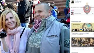 В Луганске проукраинский блогер передавал сотрудникам СБУ координаты и фото военных объектов