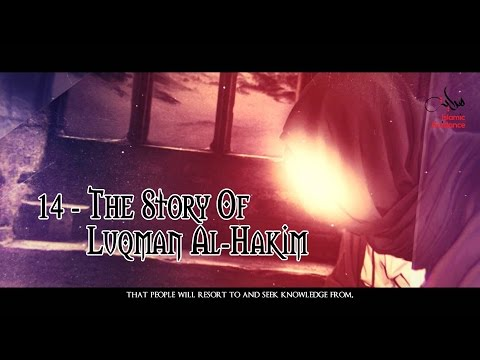 The Story Of Luqman The Wise