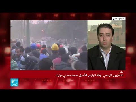 الصحافي باسل يسري: يحسب لمبارك أنه تنحى بعد ثورة يناير  - نشر قبل 4 ساعة