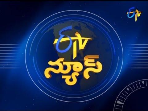 9 PM ETV Telugu News   16th May 2017