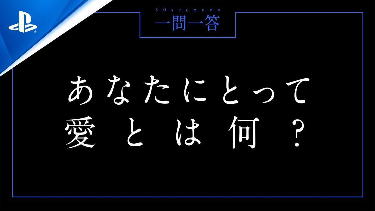 コール オブ デューティ プロ対抗戦 一問一答