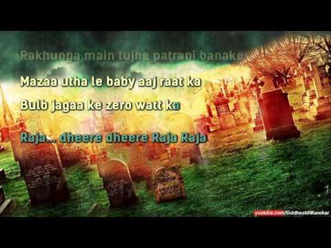 Aao Raja (Instrumental / Karaoke) [from