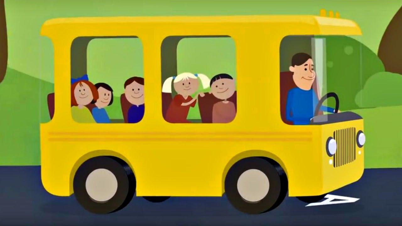 картинки автобус детские