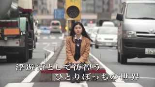 『赤々煉恋』予告編 有森也実 検索動画 12
