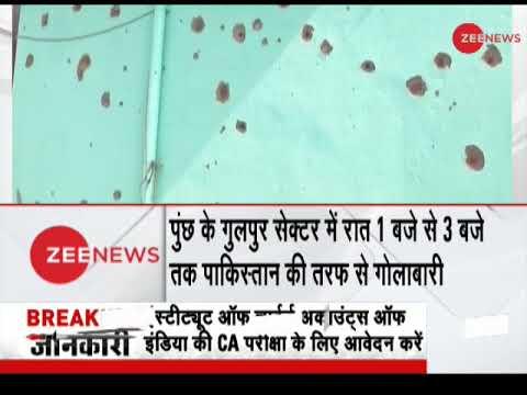 Breaking News: Ceasefire violation by Pakistan in Poonch, J&K
