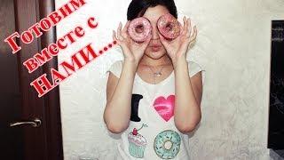 Пончики   Готовим вместе с нами   B'day Homer Simpson {d'oh}